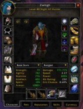 No Hunter Weapons!!! (2/2)